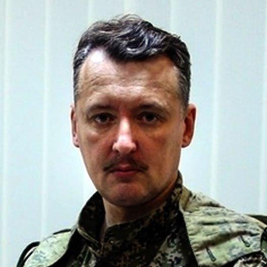 """Igor Girkin, il """"tiratore"""""""
