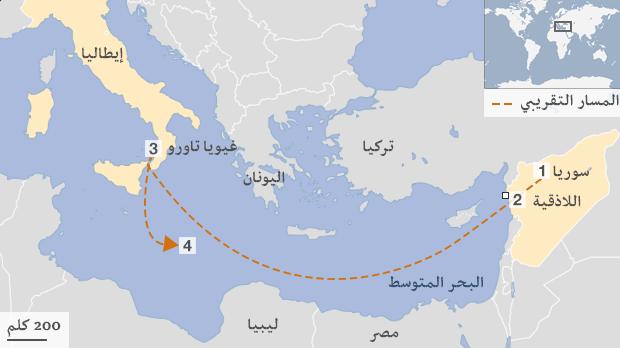 """Ecco l'assurdo tragitto della """"Cape Ray"""". Dalla Siria in Calabria poi giù tra Malta e Bengasi"""