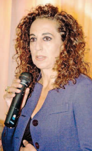 Wanda Ferro