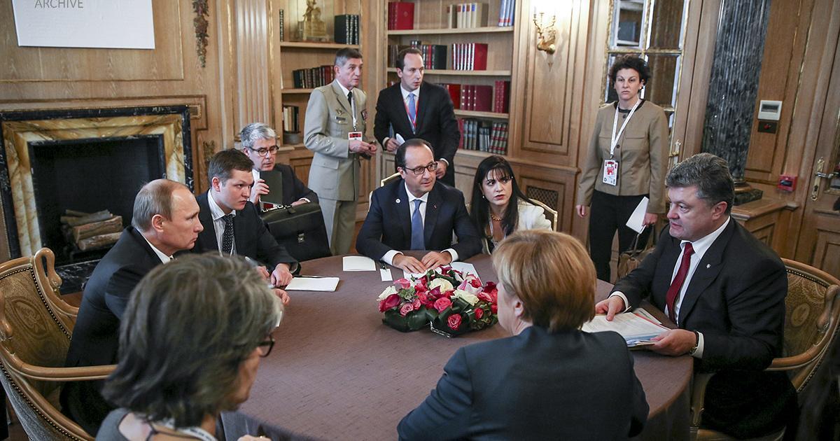 Vertice di Minsk