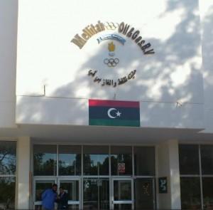 La sede della Mellitah Oil e Gas a Tripoli