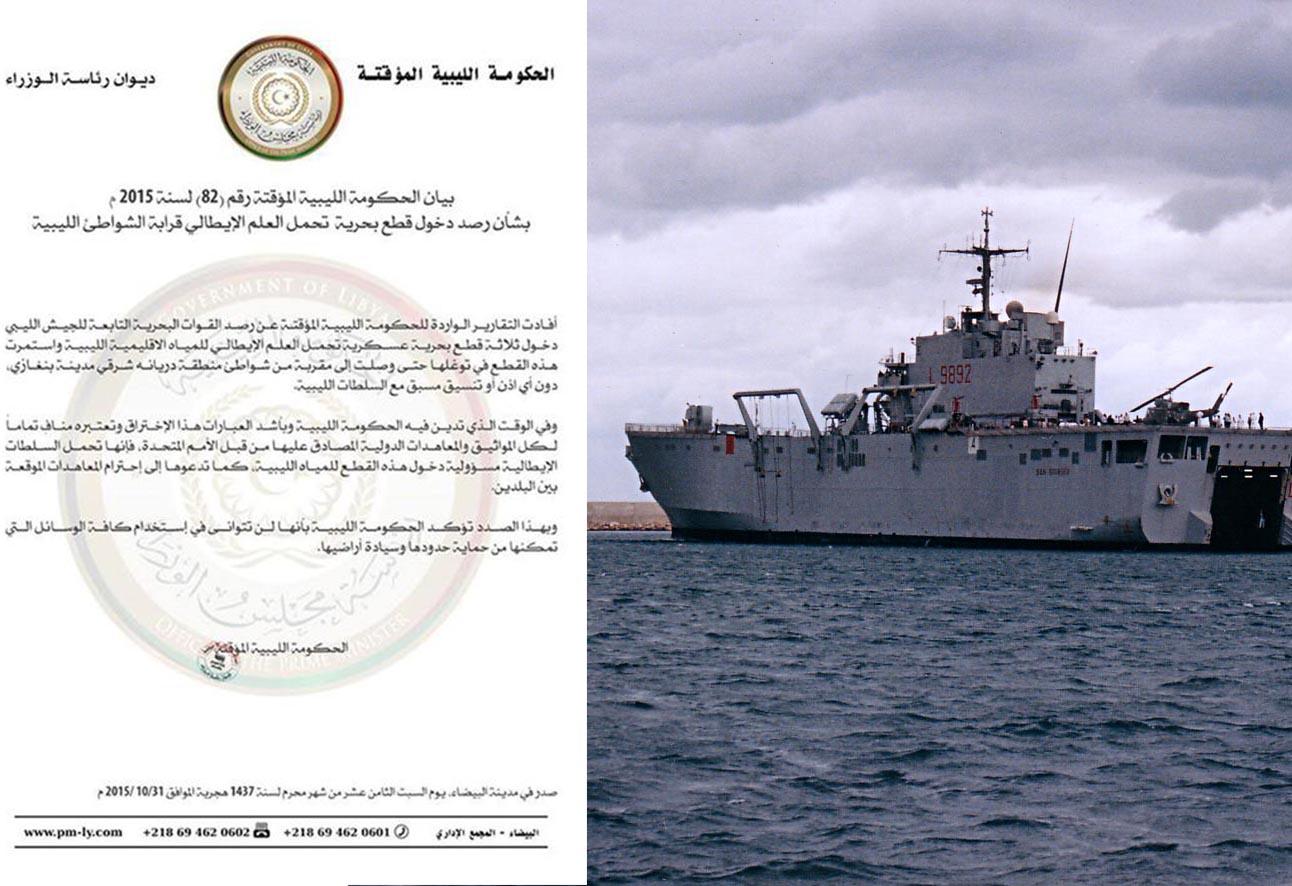 Libia minaccciano Navi da guerra italiane nelle nostre acque
