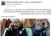 Liberati gli ostaggi Libia liberi Gino Pollicardo e Filippo Calcagno
