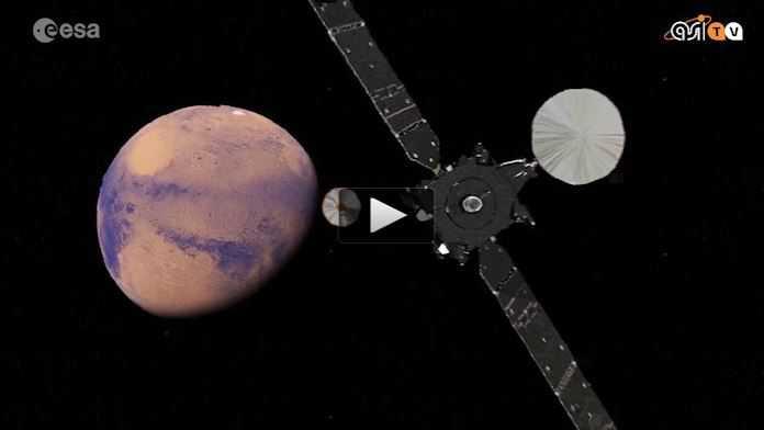 exomars missione Marte