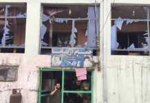 "Afghanistan: attentato a Kabul. ""Numerose vittime"""