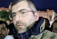 Pm Lombardo, 'Ndrangheta protegge Matteo Messina Denaro