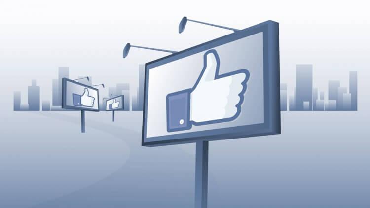 """Facebook punta sempre più sulla pubblicità. Aggirati i """"blocchi"""""""