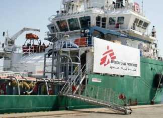 Approda al porto di Vibo Valentia nave Msf con 414 migranti