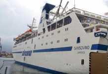 Il traghetto Sansovino