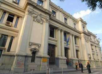 Corte di Appello Catanzaro