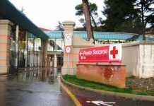 L'ingresso dell'ospedale pediatrico Meyer di Firenze