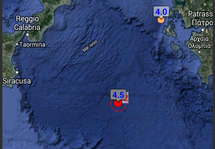 Terremoto mare Ionio meridionale