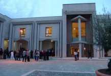 Museo del Presente