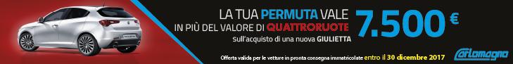 Carlomagno campagna dicembre 2017 - Permuta per Giulietta