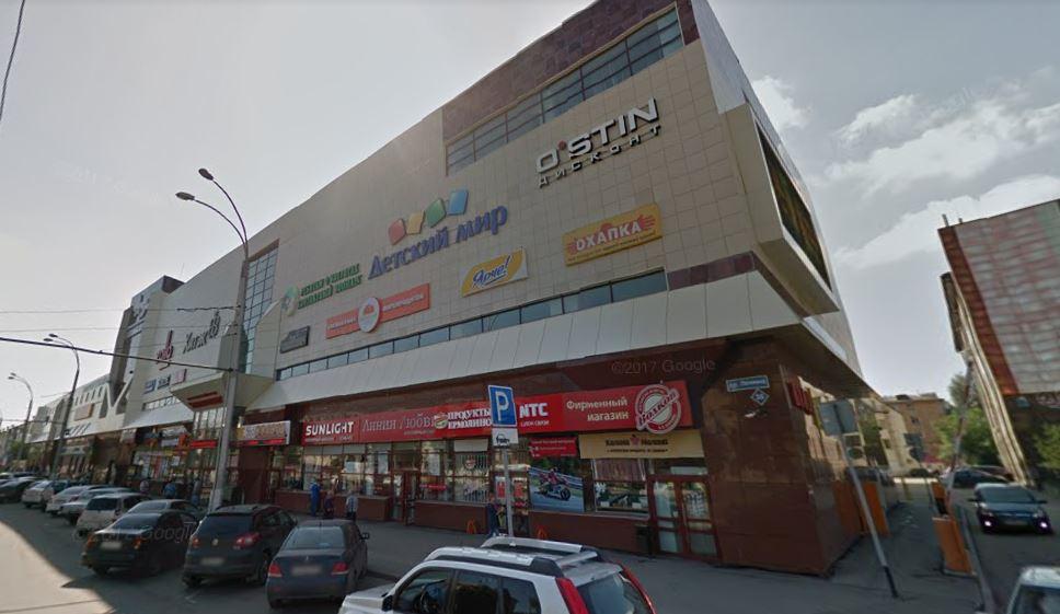 Centro commerciale Kemerovo