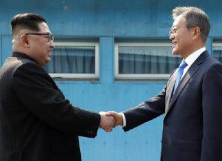 Moon Jae-in Kim Jong-un