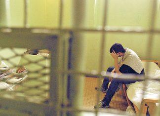 istituto penale minorile
