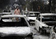 incendi in Grecia