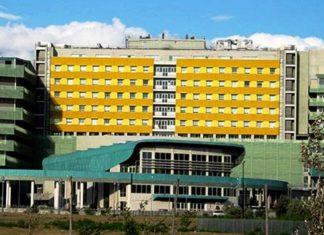 campus Universitario Policlinico Germaneto Catanzaro