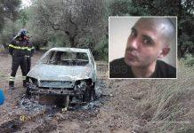 Omicidio Stefano Piperno, arrestati autori