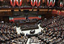 Camera dei deputati parlamento